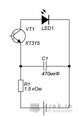 схема мигалки на світлодіоді